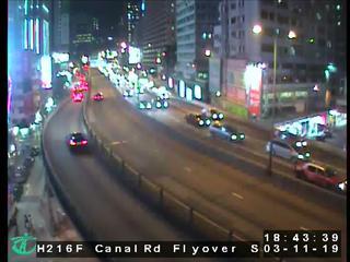 Canal Road Flyover near Times Square - Hong Kong