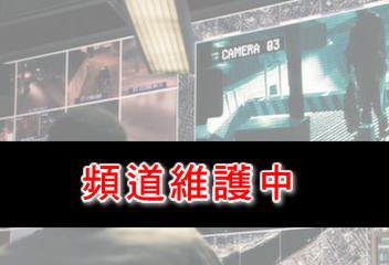 中山一路、中正三路東側 Zhongshan 1nd Rd、Zhongzheng 3nd Rd - Taiwan