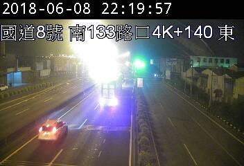 國道8號(東向 4.14公里) - -707707880 - Taiwan