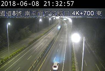 國道8號(東向 4.7公里) - 254265438 - Taiwan