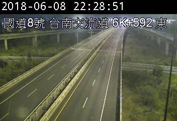 國道8號(東向 6.592公里) - 254265432 - Taiwan