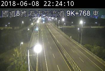 國道8號(東向 9.768公里) - 254265433 - Taiwan