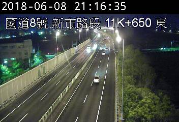 國道8號(東向 11.65公里) - 254265461 - Taiwan