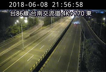 86號快速公路(東向 4.77公里) - 254265524 - Taiwan