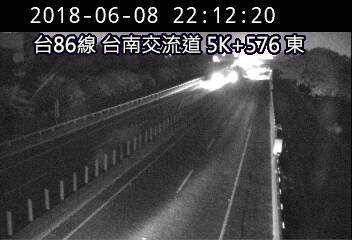 86號快速公路(東向 5.576公里) - 254265525 - Taiwan