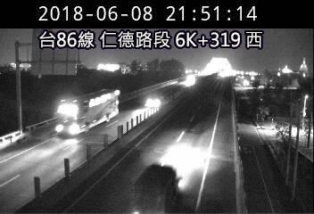 86號快速公路(西向 6.319公里) - 254265495 - Taiwan