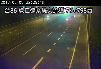 86號快速公路(西向 7.798公里) - 254265496 - Taiwan