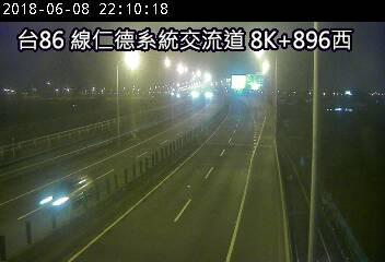 86號快速公路(西向 8.896公里) - 254265497 - Taiwan