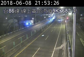 86號快速公路(東向 9.682公里) - 254265526 - Taiwan