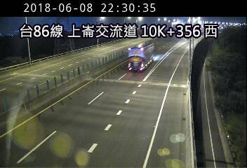 86號快速公路(西向 10.356公里) - 254265498 - Taiwan