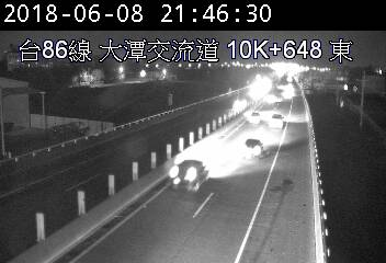 86號快速公路(東向 10.648公里) - 254265527 - Taiwan