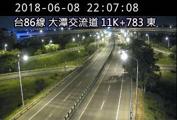 86號快速公路(東向 11.783公里) - 254265528 - Taiwan