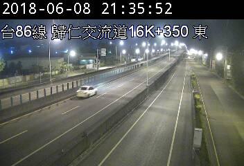 86號快速公路(東向 16.35公里) - 254265529 - Taiwan