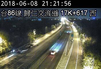 86號快速公路(西向 17.617公里) - 254265500 - Taiwan