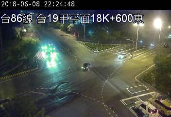 86號快速公路(東向 18.6公里) - 254265523 - Taiwan