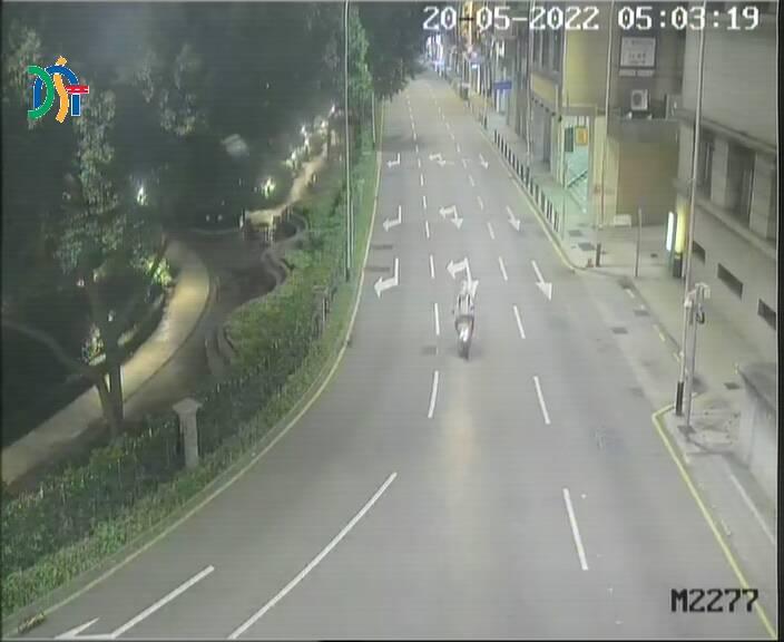 Estrada de D. Maria II (Curva Melco) - Macau